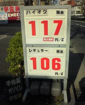 20041227-1.jpg