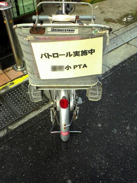20050127-1.jpg